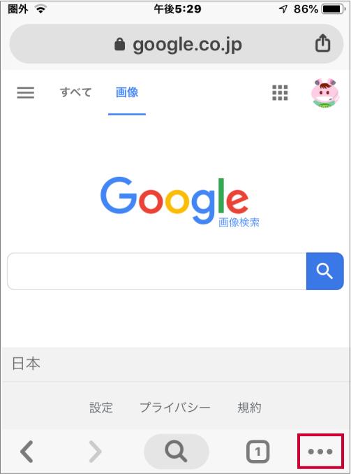 から 検索 写真