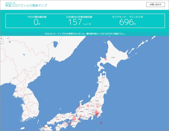 地図 感染 コロナ ウイルス 世界
