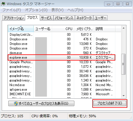 ファイル名のみ日本語変換できない