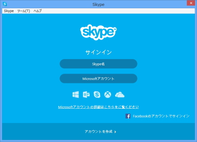 Skype for Windows Desktop 6.10
