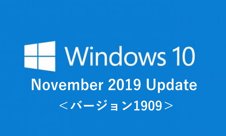Windows101_909
